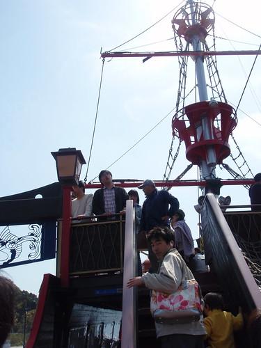 sea king ship