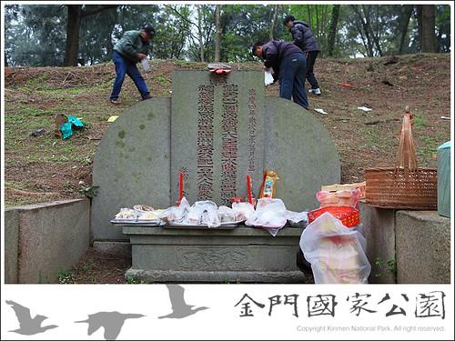 瓊林太武山墓祭-04