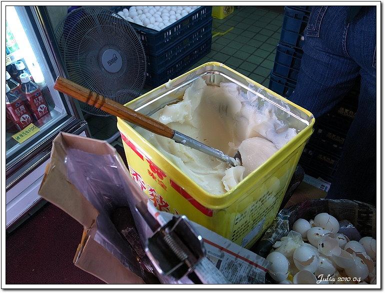 礁溪蔥油餅~ (4)