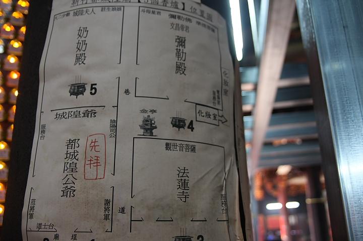 新竹城隍廟0007