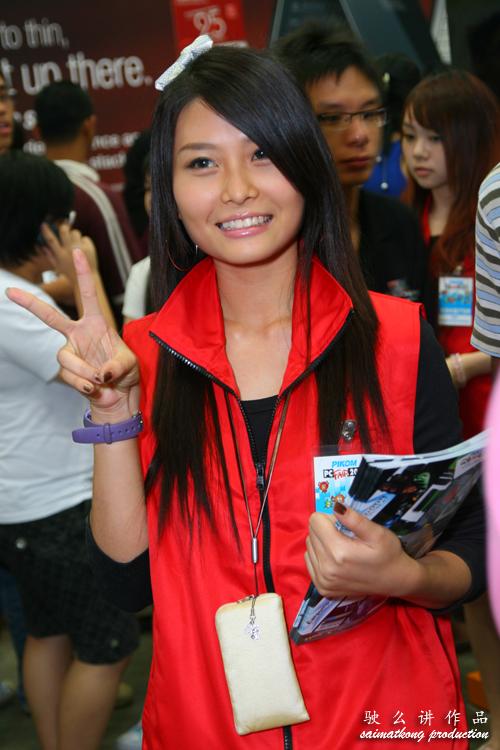 PenDrive PC Fair Girls