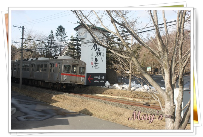 990321-990325日本東北 1247