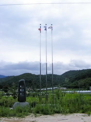 2008_0817Korea20083