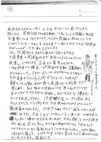 komadori-04-09-4.jpg