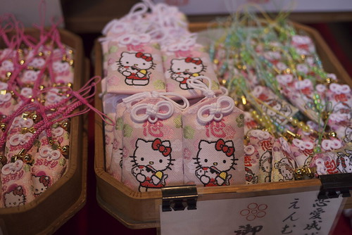 Hello Kitty Omamori (amulets)