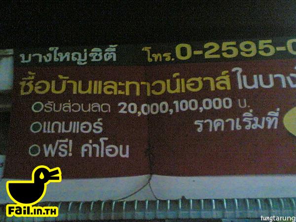 10022010