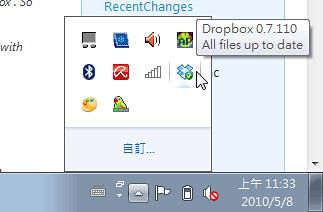 dropbox-08 (by 異塵行者)
