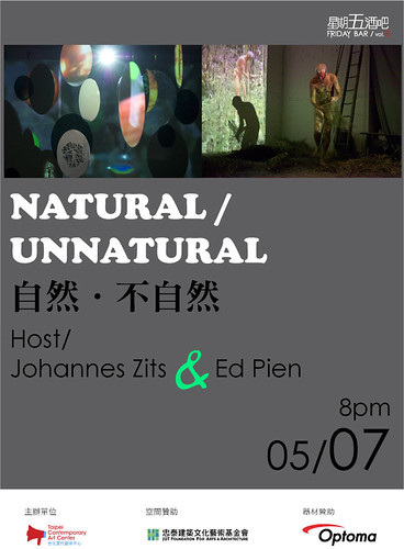 台北當代藝術中心︱5/7 星期五酒吧:NATURAL/UNNATURAL. Hosts: Johannes Zits & Ed Pien 8pm