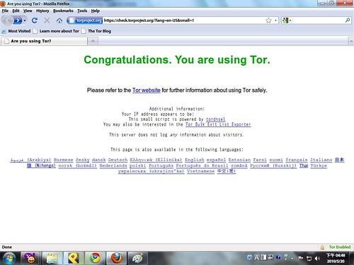 tor05