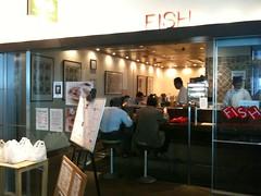 インドカレー「フィッシュ(FISH)」(六本木一丁目)