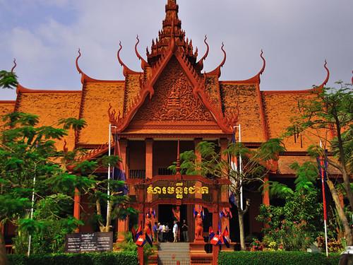 National Musuem - Phnom Penh, Cambodia