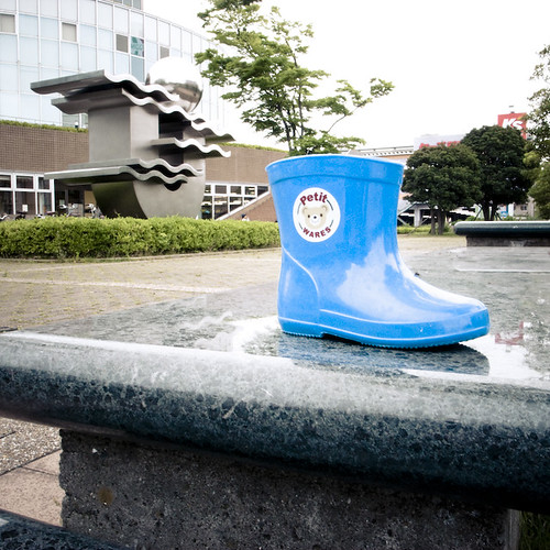 U Lost Blue Rainboot