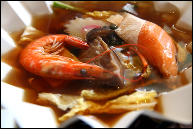 kaminabe-seafood