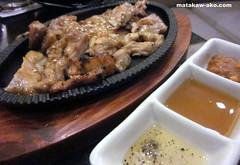 Chicken Kalbi