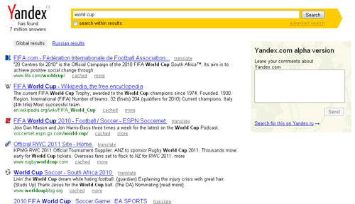 Yandex World Cup SERP
