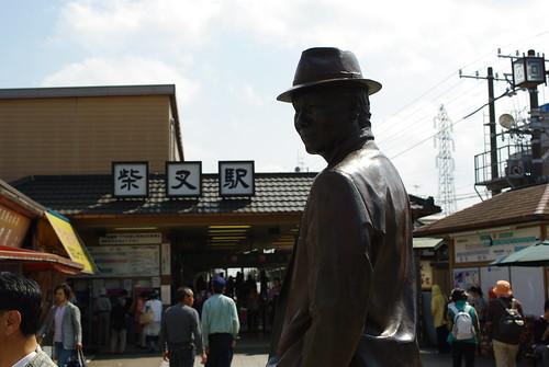 柴又駅(Shibamata Station)