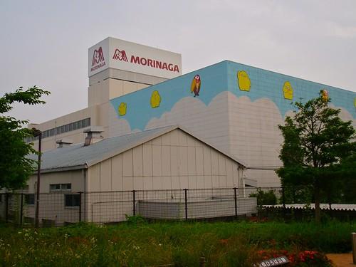 Fábrica de Chocolate Morinaga