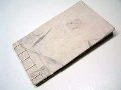 front stab binding