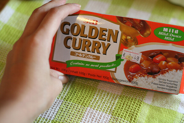 Curry-Two