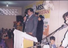 Picture 004 (Dr.Jefferson Tasleem Ghauri) Tags: pakistan 71 northwestern seminary theological tasleem ghauri revbishopdrjefferson