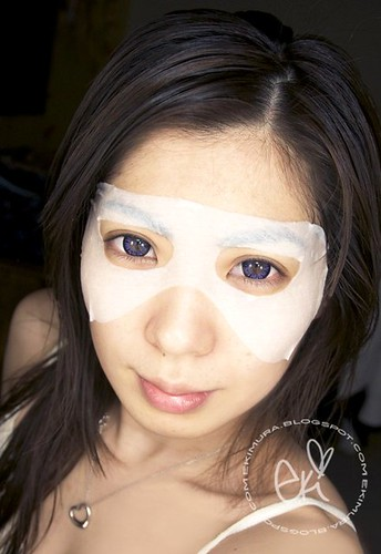 eki do silk whitia eye mask