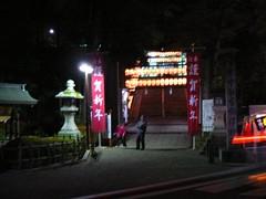 吉備津神社 #2