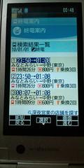20100102004843.jpg