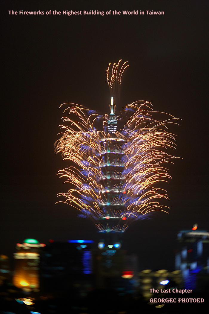2010 101 Fireworks 05.jpg