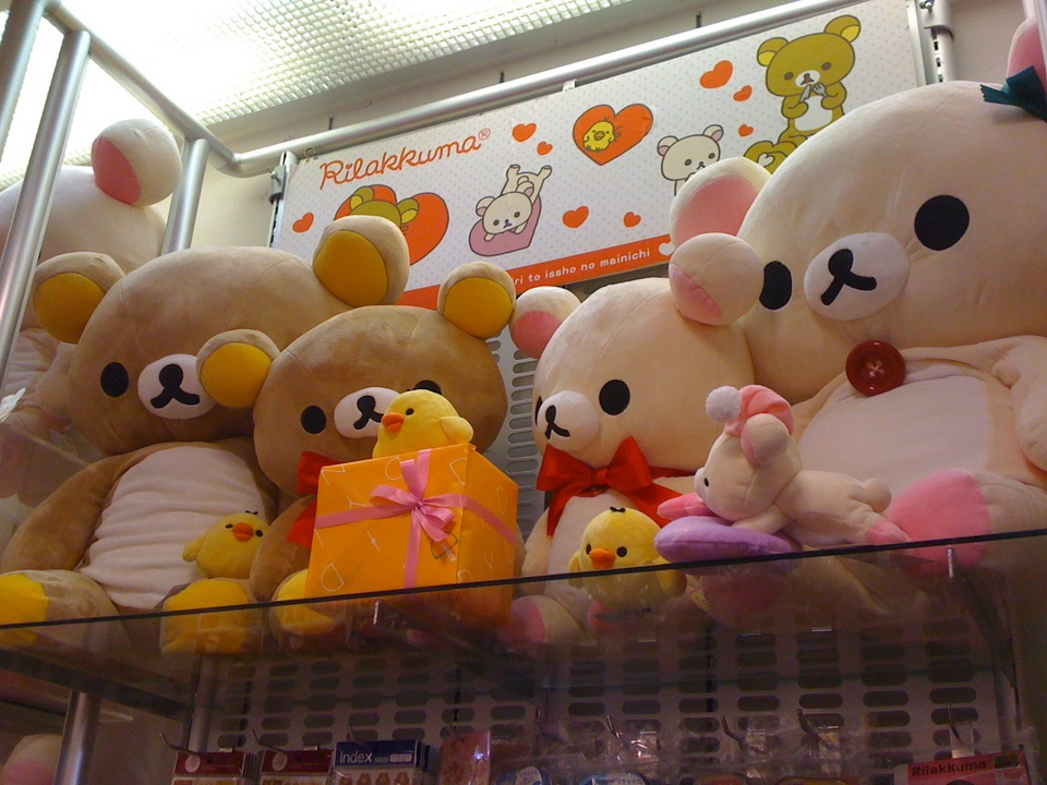 A few Rilakkuma hiding out on the top shelf.