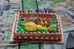 Lion Chantilly cake from Liliha Bakery