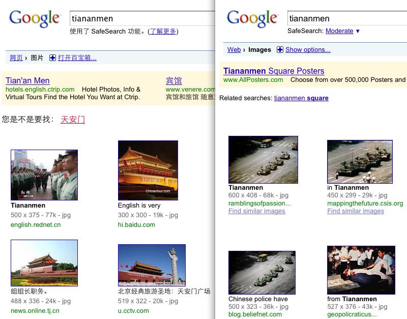 Google anuncia retirada da censura do seu site chinês 4270385270_06345dfb90_o