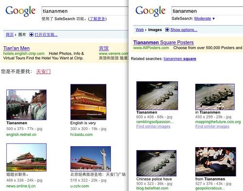 tiananmen - Google Search