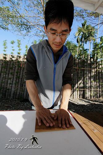造紙龍手創館觀光工廠|南投觀光工廠|DIY造紙體驗|蔡倫造紙