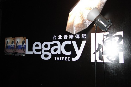 2manydjs at Legacy, Taipei, Taiwan 1/21/2010