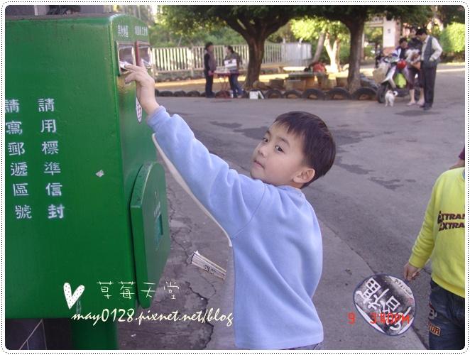 2010.01.09-61廣興紙寮