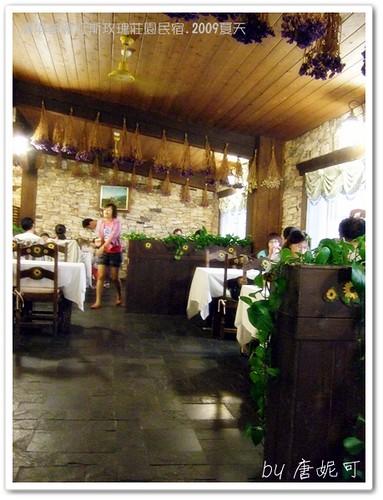 唐妮可☆吃喝玩樂過生活 拍攝的 20090802_清境普羅旺斯玫瑰莊園(食)20。