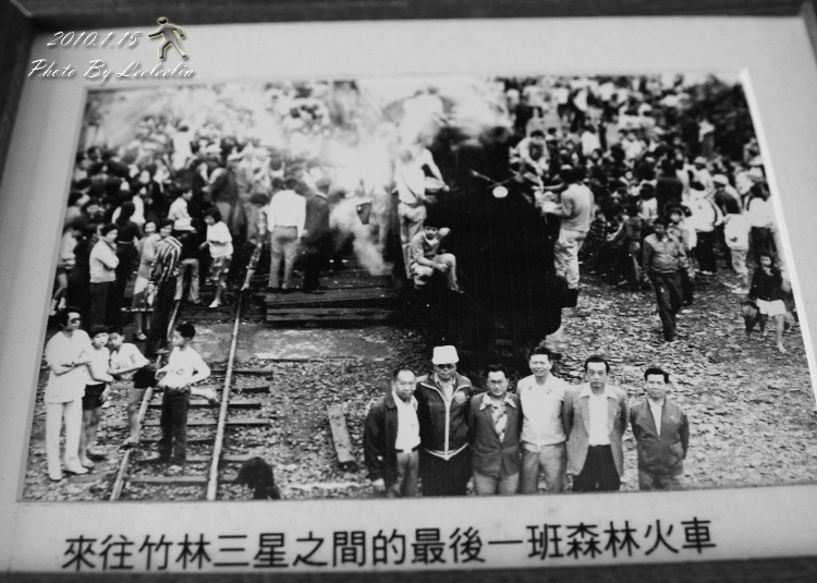 羅東林業文化園區-森產館-太平山林場生產史