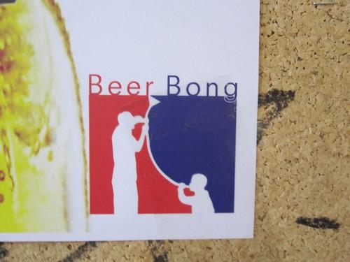 beer bong