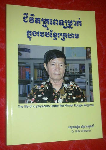 My Father's Book, 2nd Edition