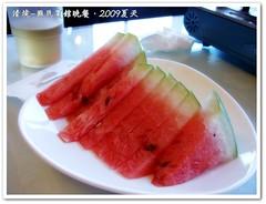 20090802_清境國民賓館17 作者 唐妮可☆吃喝玩樂過生活