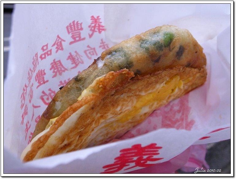 義豐蔥油餅 (4)