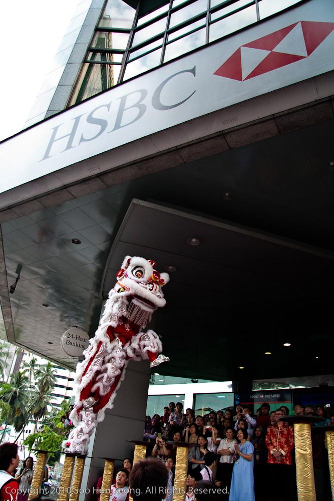 Lion Dance @ HSBC, KL, Malaysia