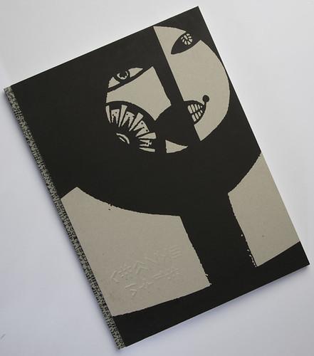 SilnyBook