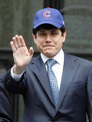 Rod Blagojevich is Definitely Delusional