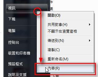 windows-7_features-06