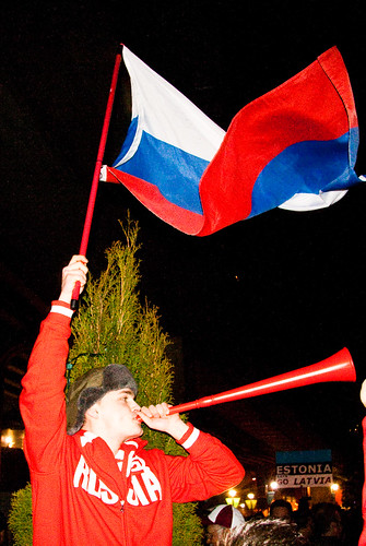 Enthusiastic Russian Fan