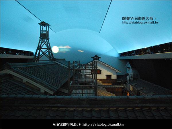 【via關西冬遊記】大阪生活今昔館(又名:大阪市立人居博物館)7
