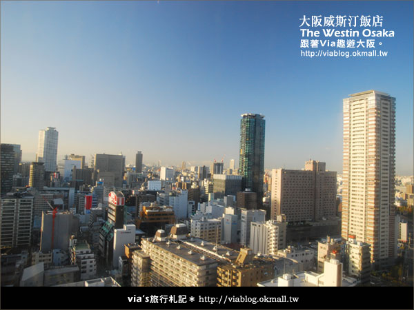 【via關西冬遊記】大阪住宿推薦~The Westin Osake大阪威斯汀飯店37
