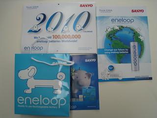 Sanyo Eneloop Mobile Booster KBC-L2AS