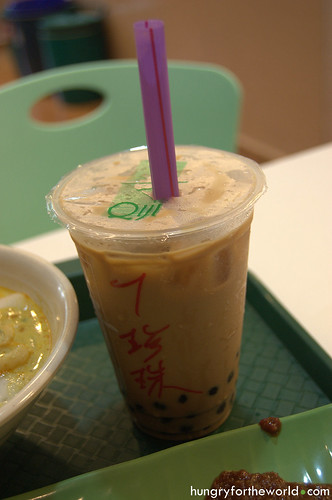 Qiji: Iced coffee tea wiwth milk